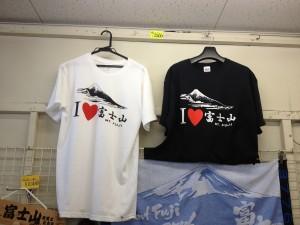 富士山 Tシャツ I LOVE 富士山♥