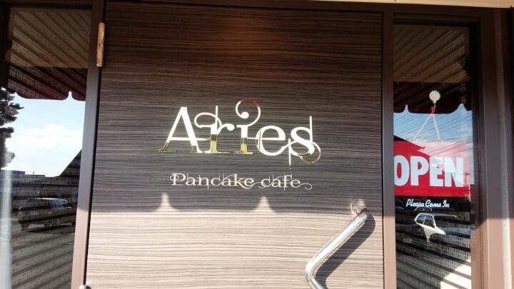 パンケーキカフェ Aries(アリエス)