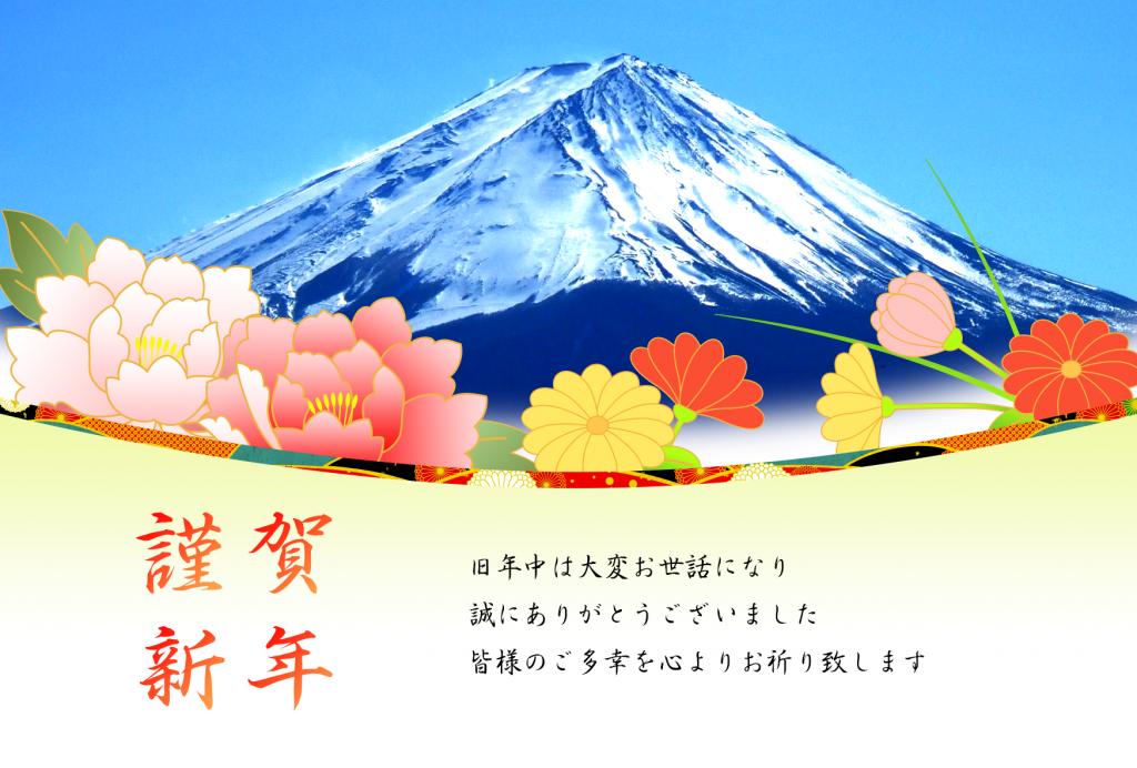 28年 年賀状イラスト富士山&花